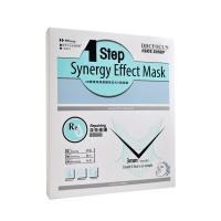 Quality 3D Collagen Deeply Repairing Facial Paper Mask Hydrolyzed Collagen for sale