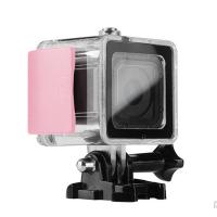 Buy GoPro Hero 4 Session Waterproof Housing Case Standard Underwater 60M Protective at wholesale prices