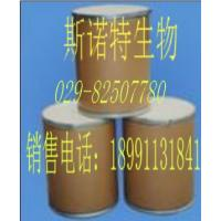 Quality Boswellin Extract Powder for sale