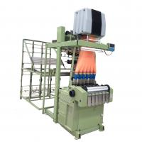 Quality Computerized shuttle-less jacquard needle loom for sale