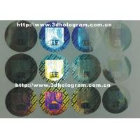 Buy cheap 2D hologram label from wholesalers