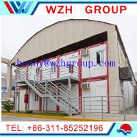 prefab container house /camp container house building  2-3 floors