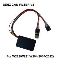 China Mileage Correction Kits BENZ CAN FILTER FOR W212 / W221 / W204 2010-2012 on sale