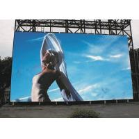 China Front Service Led Video Wall Panels Custom LED Signs Outdoor With Iron Cabinet on sale