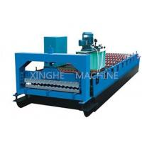 China Smart Cold Roll Forming Machines / Sheet Metal Forming Equipment With 3kw Motor on sale
