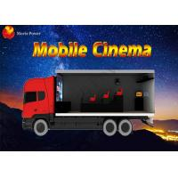 Quality Professional 3D 4D 6D 7D Mobile 5D Cinema Truck With Volatile Motion Chair for sale