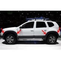 Quality Dacia Duster 2016 Plastic Wheel Arches / Duster 2010-2015 Upgrade Fender Flare for sale