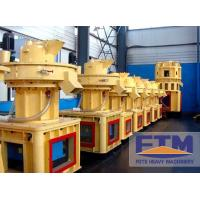 Buy cheap Advanced Design Small Wood Shavings Pellet Mill for Sale from wholesalers