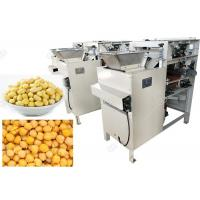 Quality Soaked Chickpea Chana Peeling Machine , Soybean Skin Peeler Machine GGT -11 for sale