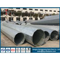 Quality Electrical Steel Tubular Tower Pole For Electric Industry With Hot Dip Galvanized for sale