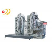 China Multi - Color Automatic Flexographic Printing Machine Plate Making on sale
