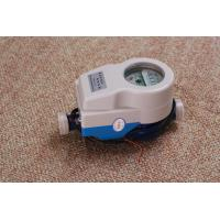 Quality AMR Remote Control Smart Water Meter With LCD Display 15mm-25mm High Sensitivity for sale