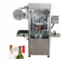China Automatic tamper evident shrink sleeves machines for glass/plastic bottle neck/cap sealing on sale