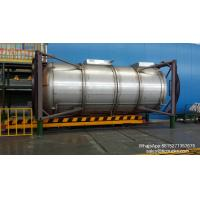 Quality 20ft stainless steel Portable iso Tank Container  WhatsApp:8615271357675  Skype:tomsongking for sale