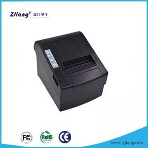 China COM+USB+LAN Best Desktop Printer 80mm Cash Drawer Receipt Printer 8220 on sale