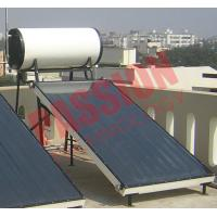 Quality High Powered Flat Plate Solar Water Heater 150 Liter Long Service Life for sale