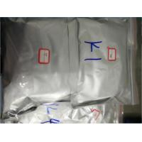 China 500g 1kg 99% Injectable EQ / Equipoise / Boldenone Undecylenate Powder Clinical Use on sale