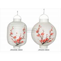 Quality Garden White Column Led Paper Lantern Lights With Plum Blossom Printed for sale