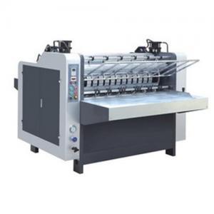 Quality Cardboard laminating machine for sale