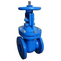 Quality Solid Water Cast Steel Gate Valve Commercial Flanged Connection Type for sale