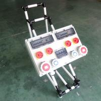 IP65 industrial power distribution box with muti socket outlets