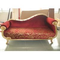 Custom Wooden Lounge Chair Comfortable Chaise Lounge Cushions For Hotel