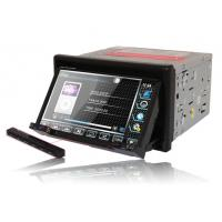 Quality Detachable GPS Dual 2 Din Car DVD Player with USB for sale