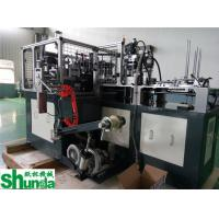 China Automatic single and double PE Coated Paper Cup Forming Machine For Hot / Cold Drink cups with Hot Air System on sale