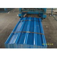 Quality PE Coated Corrugated Steel Sheets Galvanized Steel Roofing For Building for sale