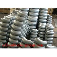 China ASTM B366 UNS N10276 Hastelloy C276 Butt Weld Fittings ANSI B16.9 on sale