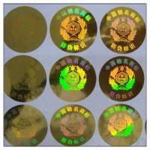 China Custom rainbow color laser hologram label sticker,custom hologram sticker labels on sale