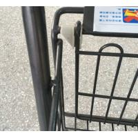 Buy Supermarket Storage Hand Shopping Cart Grocery Basket With Wheels at wholesale prices