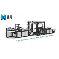 China High Output Automatic Non Woven Bag Machine / Cloth Carry Bag Making Machine on sale