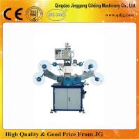 Quality TJ-44 Satin Ribbons Stamping Machines for sale