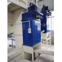 Quality Professional Powder Dust Collector Machine Full Automatic Shorten Wind Mesh for sale