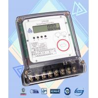 Quality Optical Port Private Electric Meter Short Cover 3 Phase Power Meter With 9MM Bore for sale