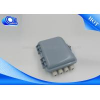 Quality Mini Fiber Optic Termination Box For CATV Networks Working Temp -20°C~+55°C for sale