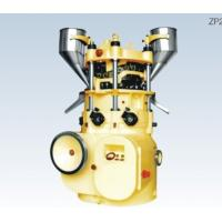 Quality Hydraulic Tablet Press Glass Mosaic Machine For Making Colorful Mosaic Pieces for sale