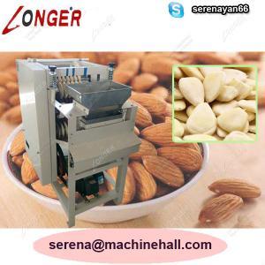 China Wet Almond Skin Peeler Machine|Peanut Skin Removing Equipment Suppliers on sale