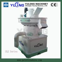 Quality Vertical Ring-die Corn Stalk Pellet Machine With CE Certificate for sale