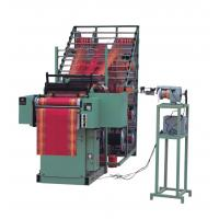 Buy cheap 1/500 polyester and PP wide fabric webbing weaving loom from wholesalers