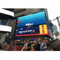 Buy cheap P4 Fixed High Resolution Outdoor Led Advertising Panel 14 Bit Gray Scale 3840HZ from wholesalers