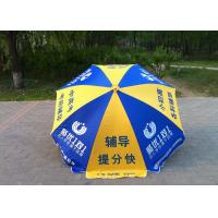 Buy Popular Style Large Garden Parasol Sunlight Resistant For Shop Promotional at wholesale prices