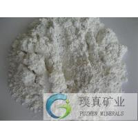 Quality Calcined Kaolin for plastics Kaolin clay ceramic clay porcelain clay/calcined Kaolin clay for soap and laundry detergent for sale