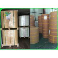 Quality 100% Virgin Wood Pulp Brown Kraft Straw Paper 60gsm In Roll Or Customized for sale