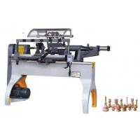 Buy cheap Woodworking MC1820A  Back Knife Lathe from Wholesalers