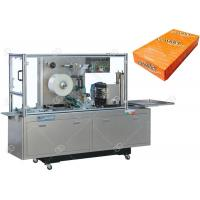 Quality Transparent Film Tobacco Box Cellophane Sealing Machine Long Life Time for sale