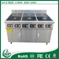 Quality CE approval restaurant equipment commercial induction range top for sale