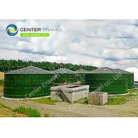 China 3000 Gallons Glass Lined Steel TankWith Double Membrane Roof For Biogas Storage on sale