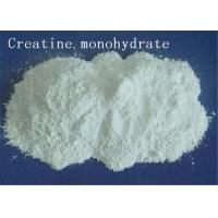 Quality Odorless Creatine Monohydrate Powder 6020 87 7 Sports Nutrition Anhydrous for sale